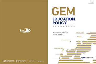 2015 EducationPolicy