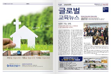 News letter Vol.2