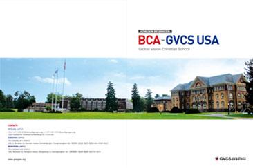 2015 GVCS Brochure