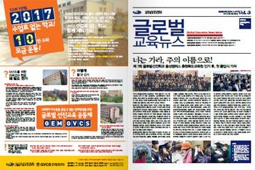 News letter Vol.3