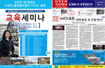 News letter Vol.4