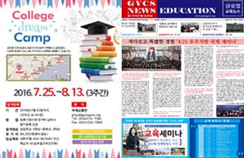 News letter Vol.5
