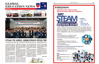 News letter Vol.9