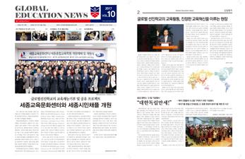 News letter Vol.10
