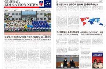 News letter Vol.11